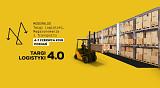 MODERNLOG - Targi Logistyki, Magazynowania i Transportu 2019